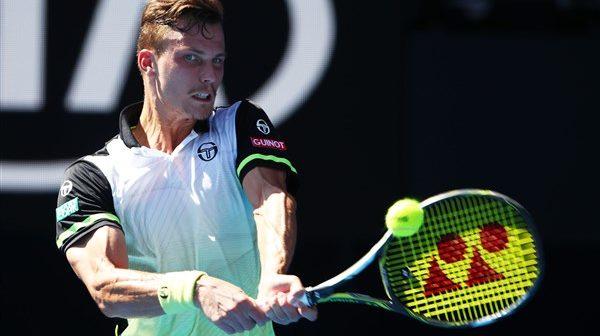Marton Fucsovics Tennis Racquet