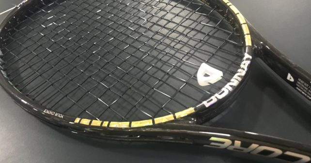 Donnay Pro One 97 Racquet Review