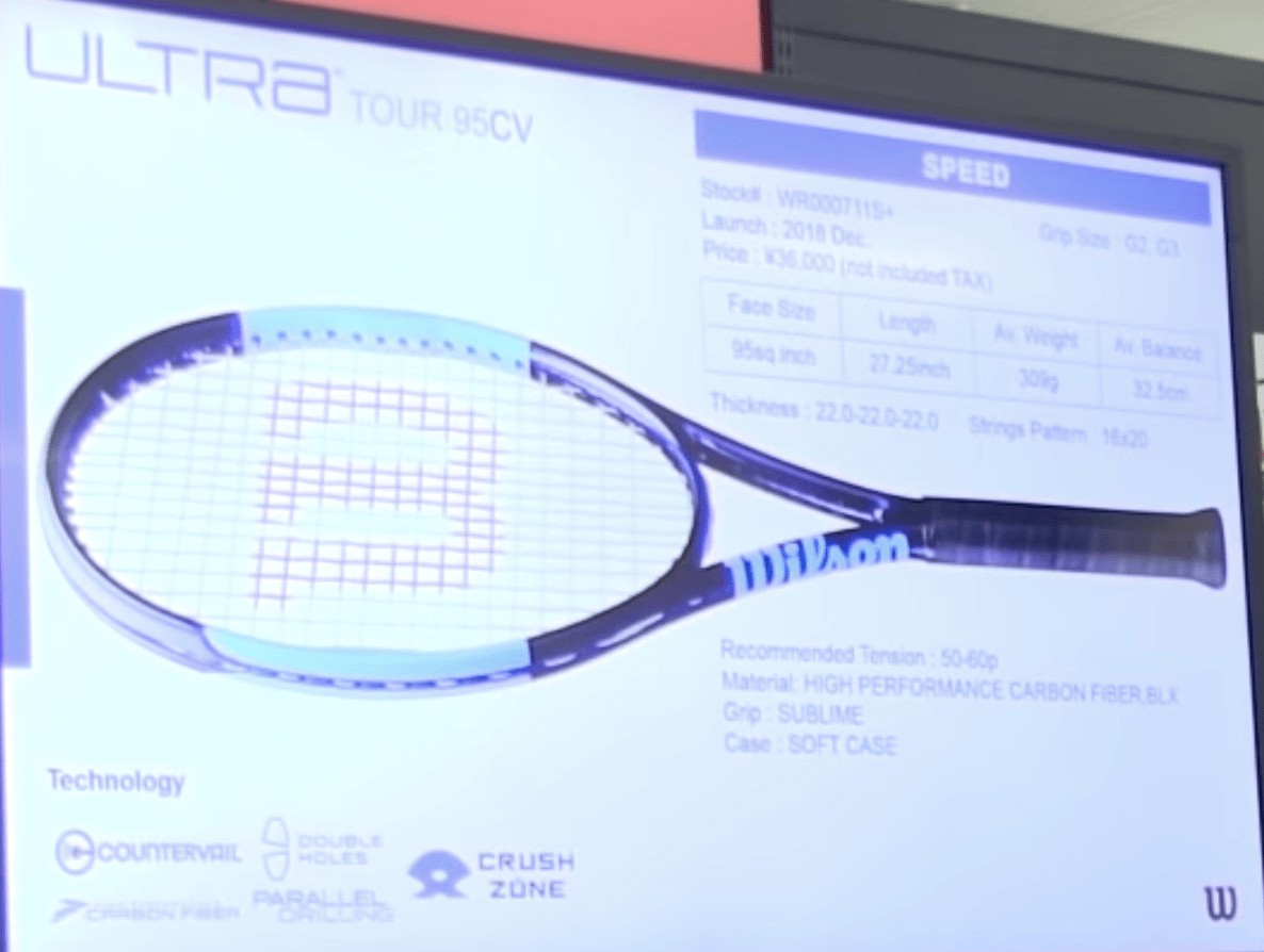 Wilson Ultra Tour CV 95 Racquet Preview - new racquet from Wilson