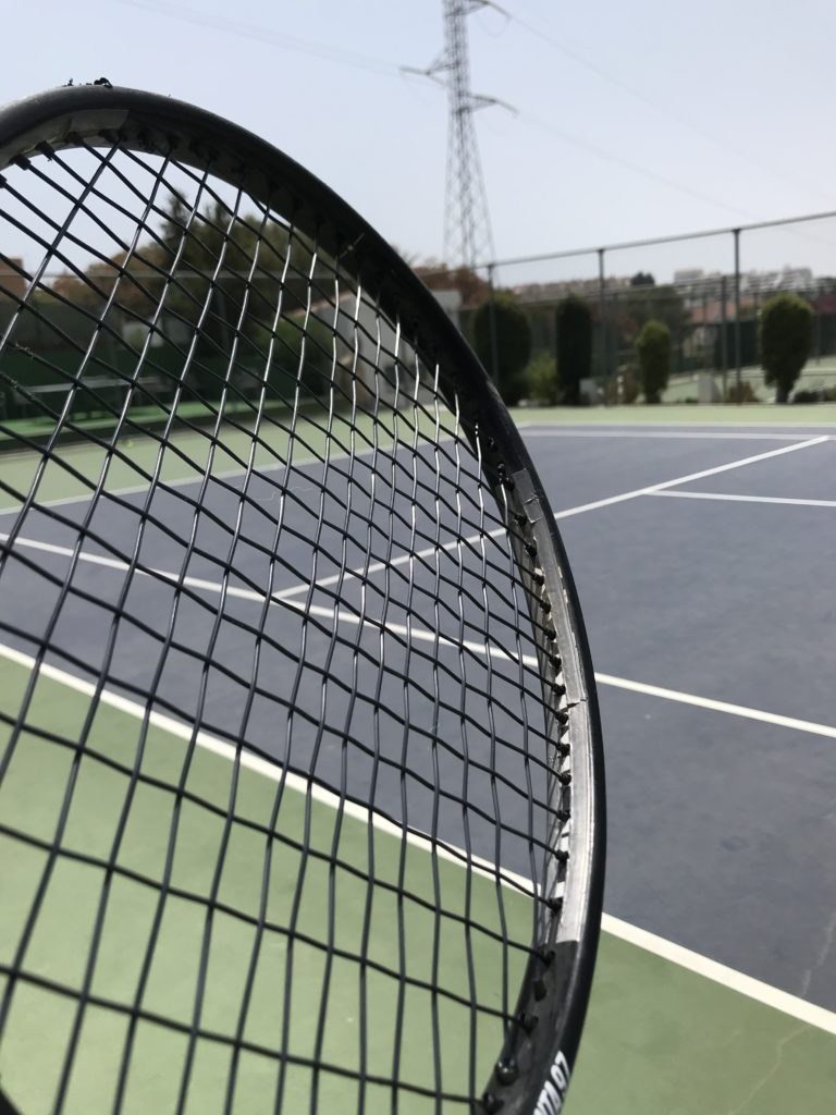 Finding Your Racquet Spec Range